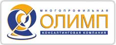 МКК Олимп