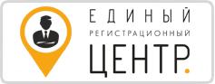 МКК Единый регистрационный центр