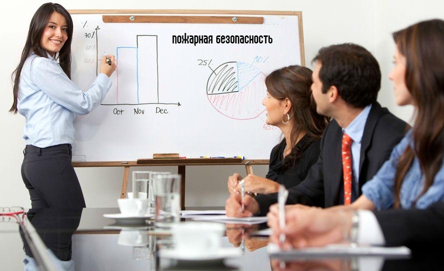 Пройти обучение ПТМ для руководителей в 2016 году