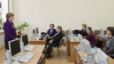 Институт переподготовки и повышения квалификации