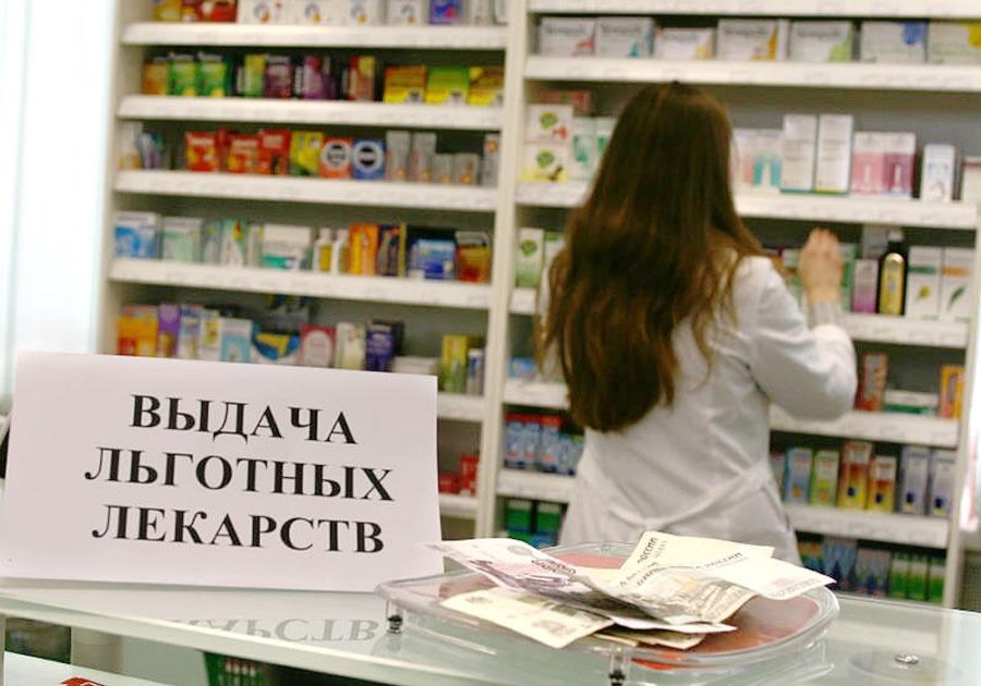Система выдачи льготных лекарств может быть пересмотрена