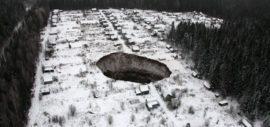 Ошибка маркшейдеров или особенности почвы