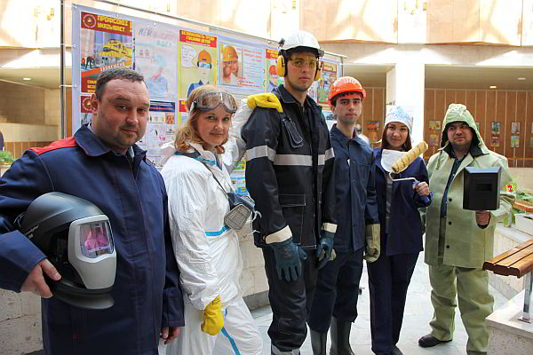 Конкурс «Лучший специалист по охране труда»