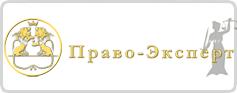 УКХ Эксперт-Консалт