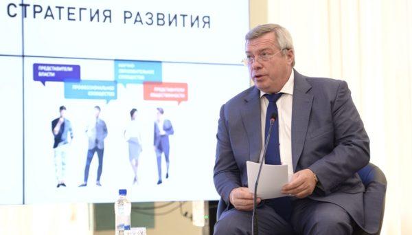 Мы старания утроим! В Ростовской области обсуждают планы вплоть до 2030 года